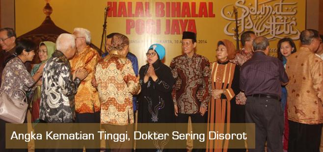 halal-bihalal
